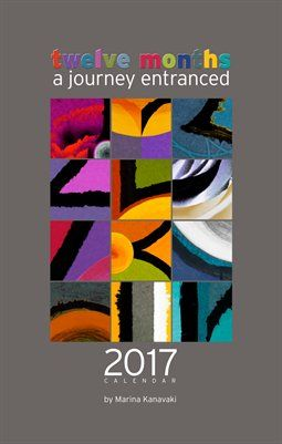 Calendars: Α Journey Entranced - 2017 Calendar