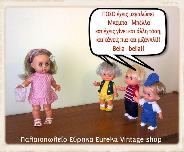 Κούκλα της ελληνικής εταιρίας Μπέμπα με το όνομα Μπέλλα (Bella) από την δεκαετία 1960's.    Είναι πιο γλυκιά και πιο ασυνήθιστη από τις άλλες Μπέλλα γιατί χαμογελάει. Η κούκλα είναι σε πολύ καλή κατάσταση με φυσιολογική παλαιότητα. Ύψος 25εκ
