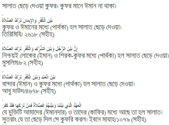 মুসলিম মিডিয়া || #MuslimMedia http://www.muslimmedia.info