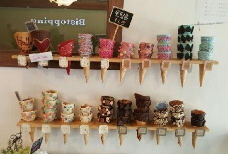 신기하고 특별한 이색 아이스크림 파는곳 비스토핑 : 네이버 블로그