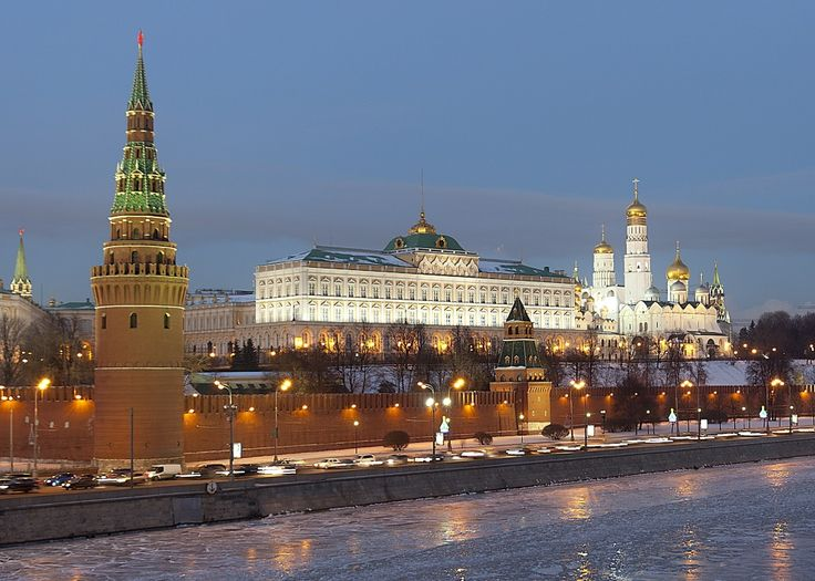 Russia - The Kremlin Moscow