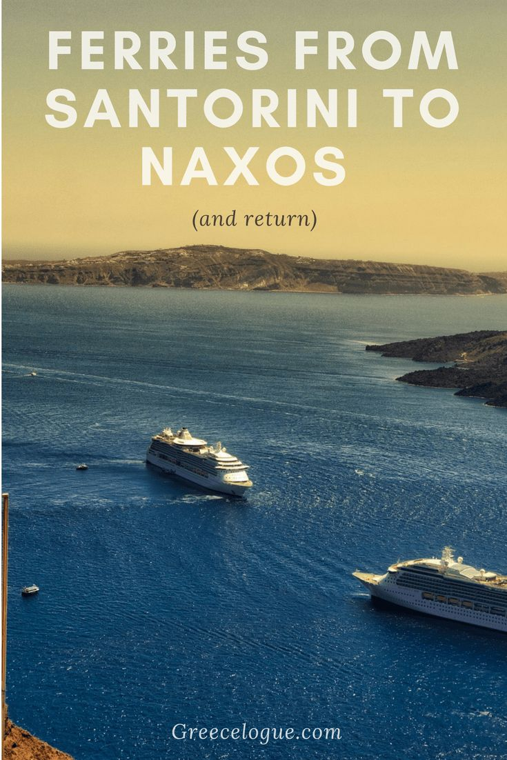 The ferries from Santorini to Naxos take only an hour and half to complete the journey and offer a great way for travelers to connect between the islands.