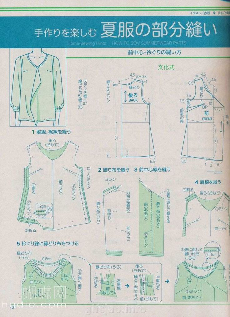 giftjap.info - Интернет-магазин | Japanese book and magazine handicrafts - LADY BOUTIQUE 2013-08