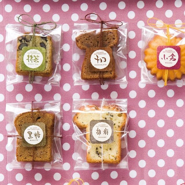 washi stickers - japanese wagashi sweets - set of 5 colours - 40pcs. $5.75, via Etsy.