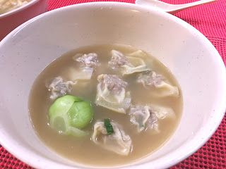 Club Foody Recipes and Videos: Wonton Soup
