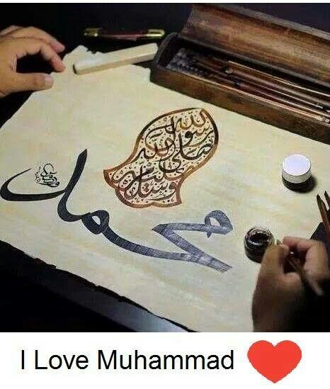 Love of Rasoulillah sallallahu alaihi wa salaam