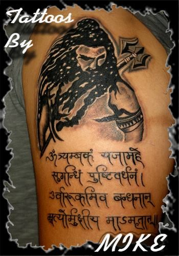 Lord Shiva- Maha Mrityunjaya Mantra Tattoo Design