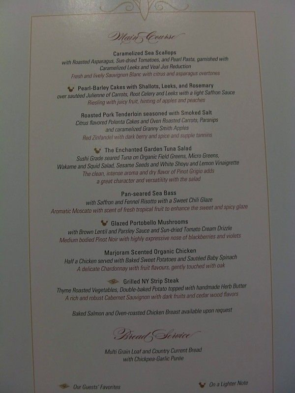 Disney Dream Part 10 Enchanted Garden Dinner Dishes