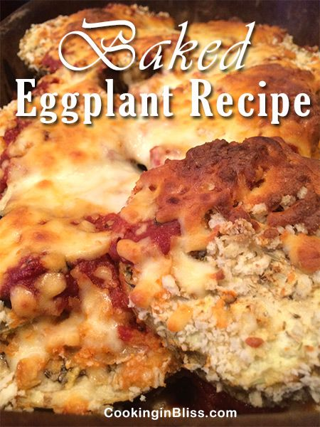 Prepare a mouthwatering side dish. Check out this easy to prepare and delicious Oven Baked Eggplant Recipe. This is perfect side dish for holidays.