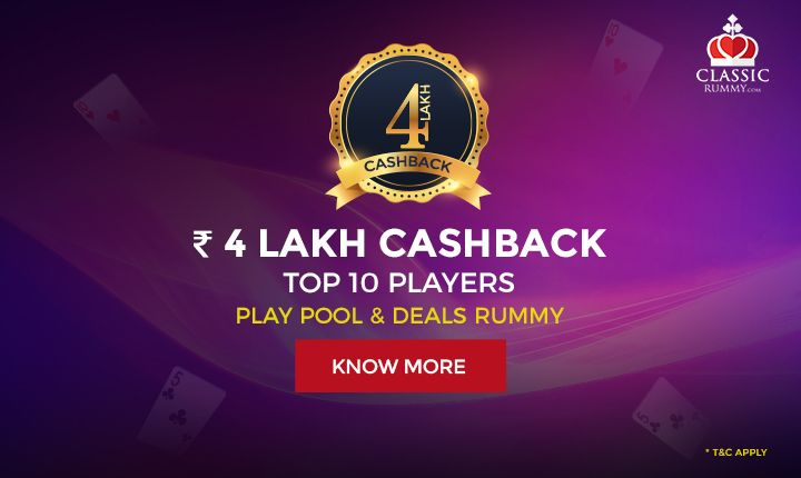 Last chance to win Rs.4 Lakh cashback. Play pools & deals rummy and be the top wagerer of the week. Hurry Up.  #rummy #online #cardgames #mobile