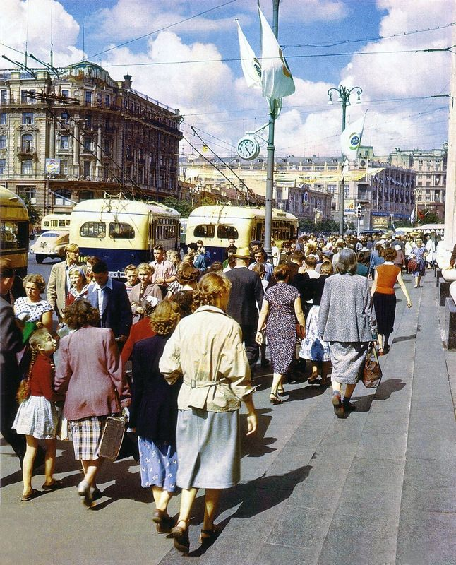 Moscow 1957
