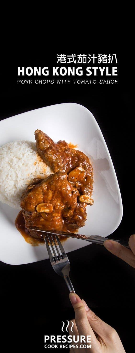 Instant Pot Pressure Cooker Pork Chops Recipe with umami-packed HK-style Tomato Sauce. These tender & moist pork chops are super comfort food! via @pressurecookrec