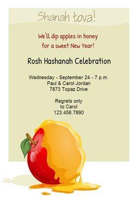 rosh hashanah honey apple cake recipe