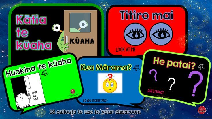 FREE 18 gorgeous Te reo Māori shout outs for your classroom www.thetereomāoriclassroom.co.nz