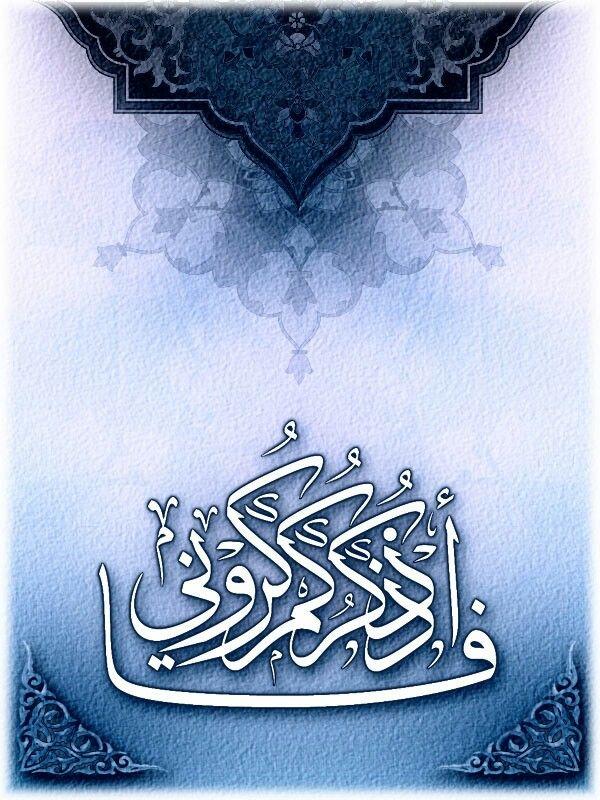 DesertRose. ... beautiful Calligraphy