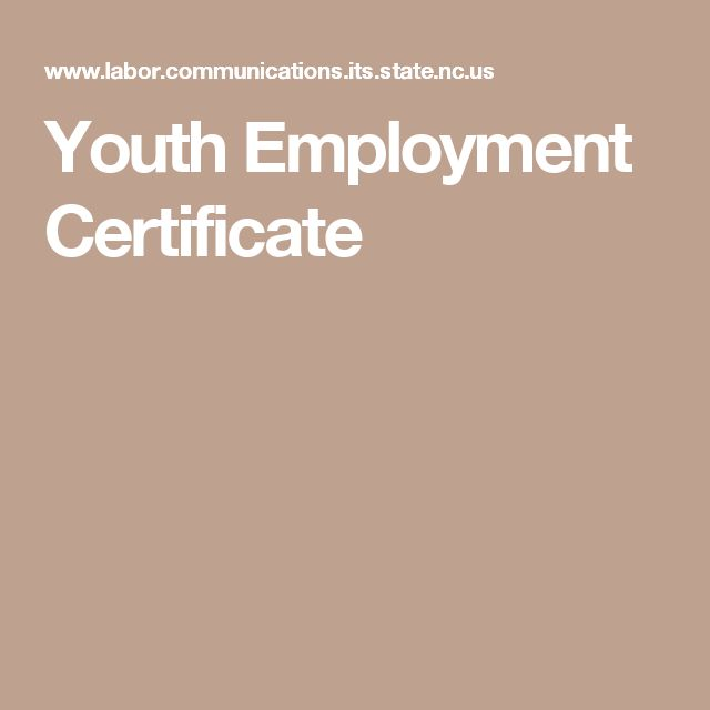 Youth Employment Certificate