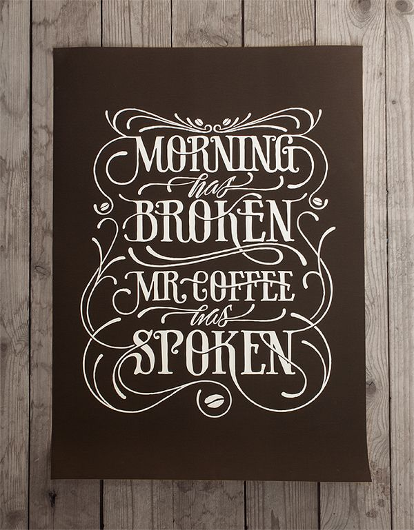 Morning has broken. Hand-drawn and gorgeous.