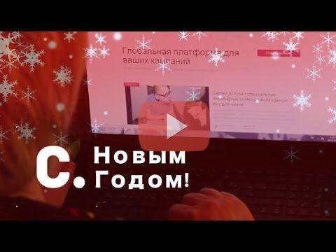 Спасибо!Молодцы.вы боретесь за человека.человеческое достоинство,его счастье.здоровье и жизнь!!! Change.org в России, 2014