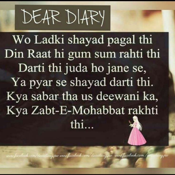 25+ Best Ideas About Urdu Funny Poetry On Pinterest