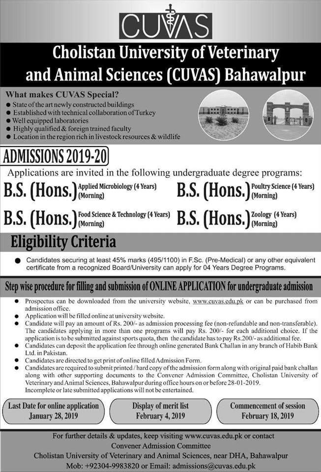 For details: www cuvas edu pk | Admission notice | Boarding pass