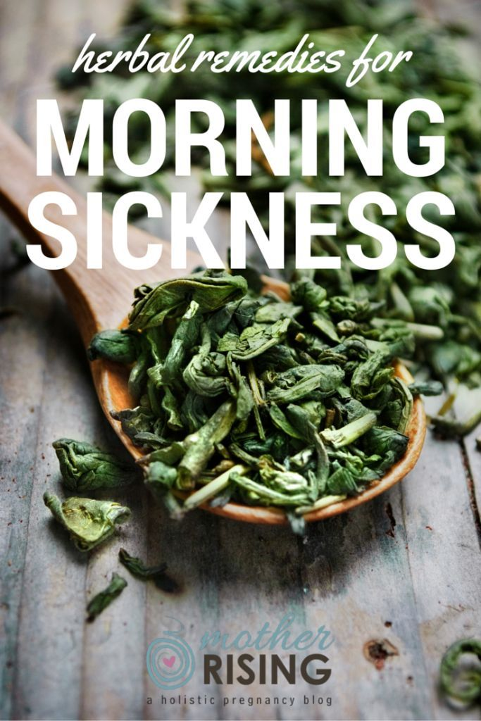 Herbal remedies for morning sickness are full of rich, nourishing and helpful components that, used wisely, can aid in preventing and eliminating morning sickness.
