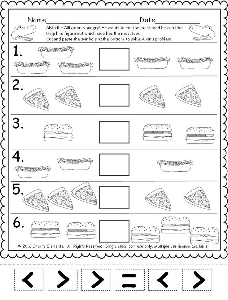 FREEBIE! (5 pages) Greater than - Less than - Equal to & more! (cut and paste) (kindergarten and first grade math)