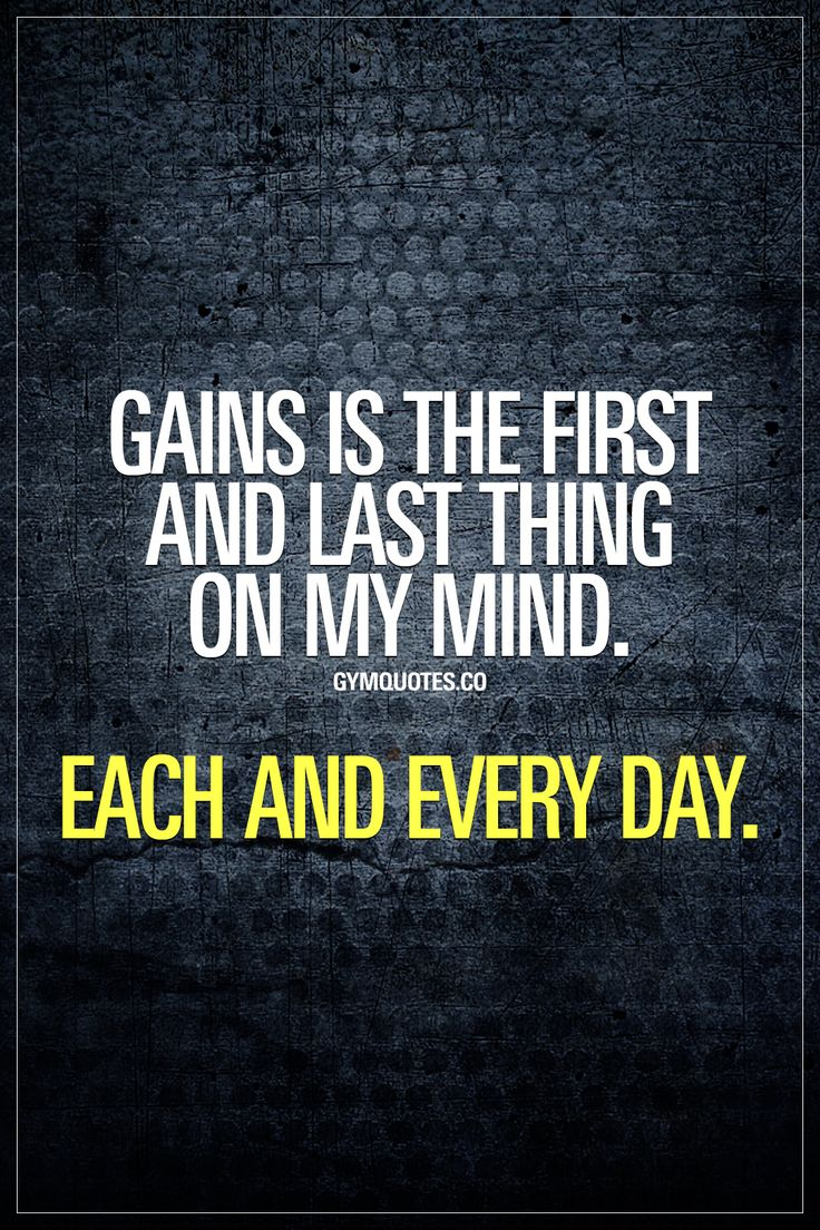 Superb Quotes About Gains: Gains Is The First And Last Thing On My Mind. Workout  QuotesFitness ...