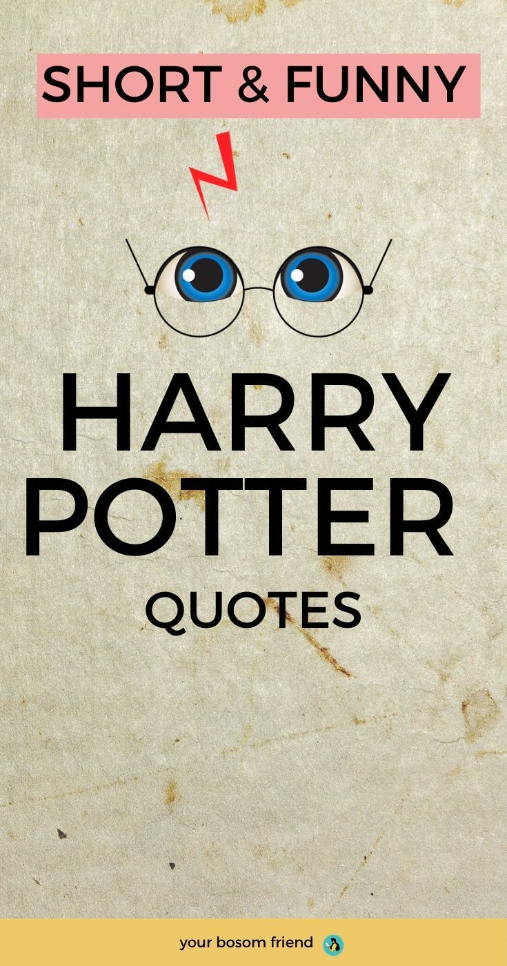Site Currently Unavailable Harry Potter Quotes Funny Boxing Quotes Book Quotes