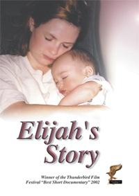 Shaken Baby Syndrome | Elijah's Story Documentary