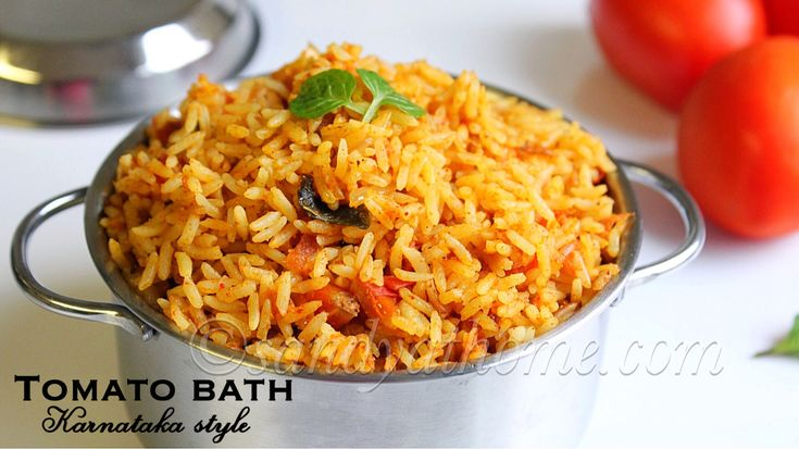 Tomato bath recipe, How to make tomato bath