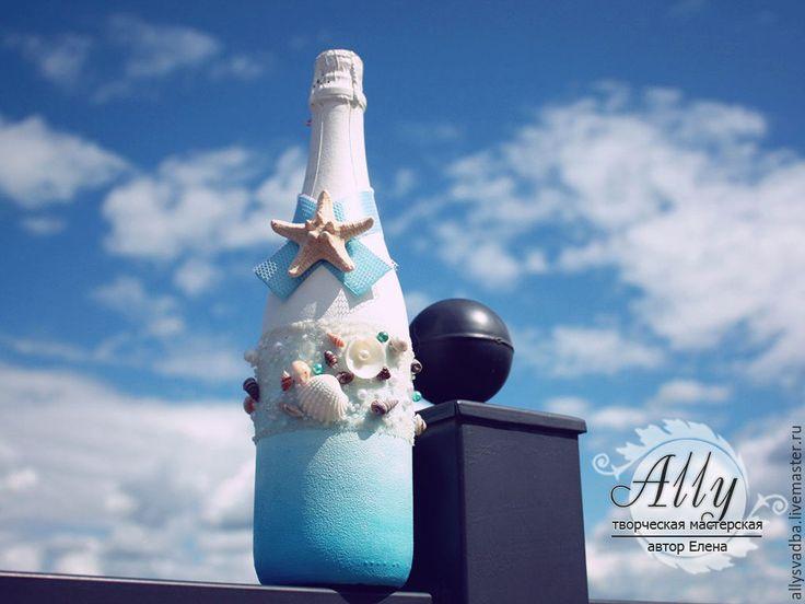 """Купить Свадебное шампанское """"Океан"""" - бирюзовый, свадьба, свадьба в морском стиле, морская свадьба"""