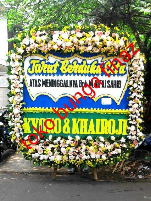 Bunga papan duka cita TOKO BUNGA DI JAKARTA