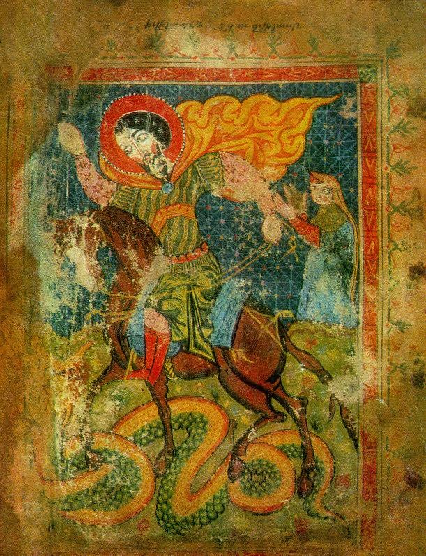 St. Theodore  Artist - Anonymous Painter of Syuniq  Gospel, XIV - XV centures. He  Is presented at the moment of the miracle. He is saving a woman shown in the right of the miniature, from a dragon.