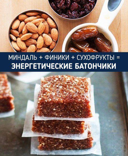 10 самых вкусных рецептов из 3 ингредиентов