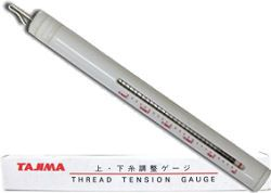 Tajima Embroidery Thread Tension Gauge. Hmm....Is this something I should have? 7/2015 js