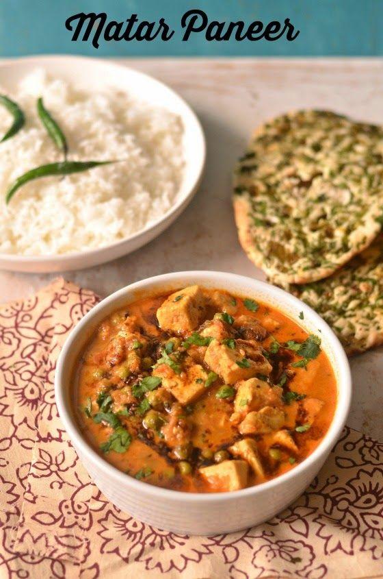 Restaurant style Matar Paneer :: Green Peas cottage cheese curry :: How to make Muttar Paneer gravy recipe