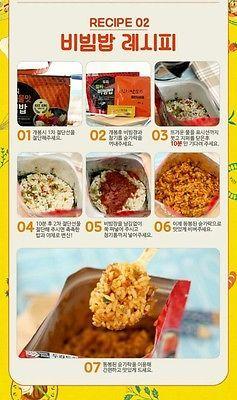Easy cook Korean food Instant beef taste bibimbap MRE Just pour hot water * 10EA