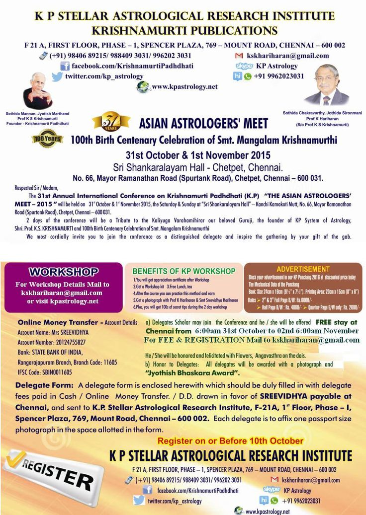 31st Annual Asian Astrologers' Meet Guruji KSK's birth day and 100th Birth Centenary of Mrs Mangalam Krishnamurti   Please find our personal invite to you for the 31st Annual Asian Astrologers' Meet to be held at Chennai on 31st October 2015 & 01st Nov 2015 in the eve of our beloved Guruji KSK's birth day and 100th Birth Centenary of Mrs Mangalam Krishnamurti we will be having workshop on this date.  DATE: 31st OCTOBER & 01 NOVEMBER 2015 TIME: 10:00 am to 04:00 pm VENUE: Shri SHNAKARALAYAM…