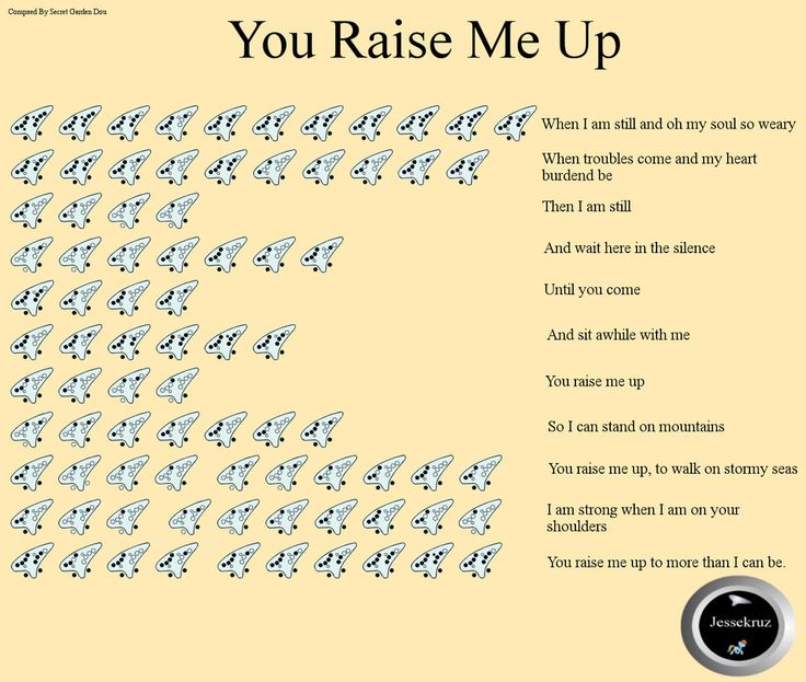 Beauty And The Beast Sheet Music With Lyrics: Best 25+ You Raise Me Up Ideas On Pinterest