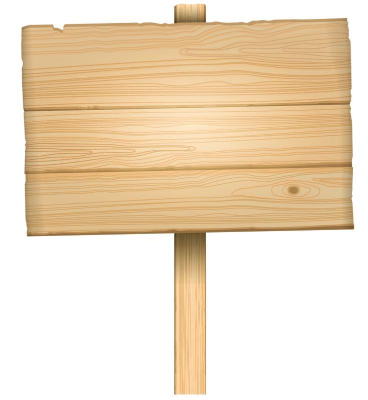 ворота картинки деревянная табличка на прозрачном фоне поверхностью легко ухаживать