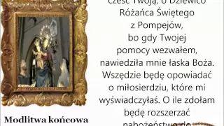 nowenna pompejańska modlitwa - YouTube