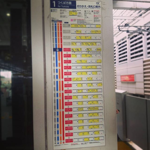 Detailed map of train cart and their corresponding location with each station, detailing stairs, elevators and bathroom location of each station in relation to the train.  I wish we have something like this in HK. Just took me a year to remember which was the cart nearest to the elevator.  #tokyo #tsukubaexpress #infographic #design