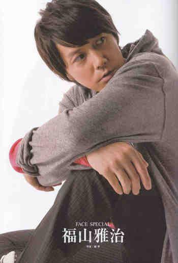 Fukuyama Masaharu...old school crush. <3