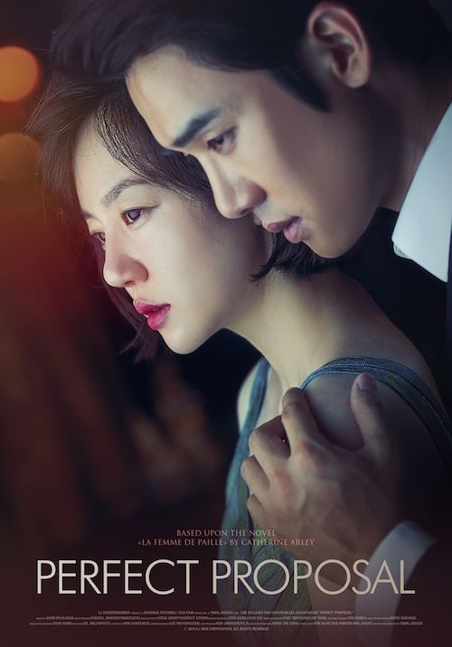 "Perfect Proposal - 은밀한 유혹 - Eunmilhan Yoohok (2015) Based On French Novel ""La Femme De Paille"" by Catherine Arley.  Starring: Lim Soo-Jung, Yoo Yeon-Seok, Lee Kyung-Young, Jin Kyung. #Hallyu"