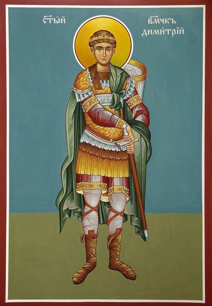 St. Demetrios by Mario Milev
