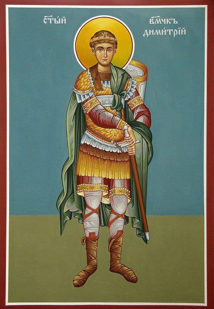 St. Demetrios by Mario Milev