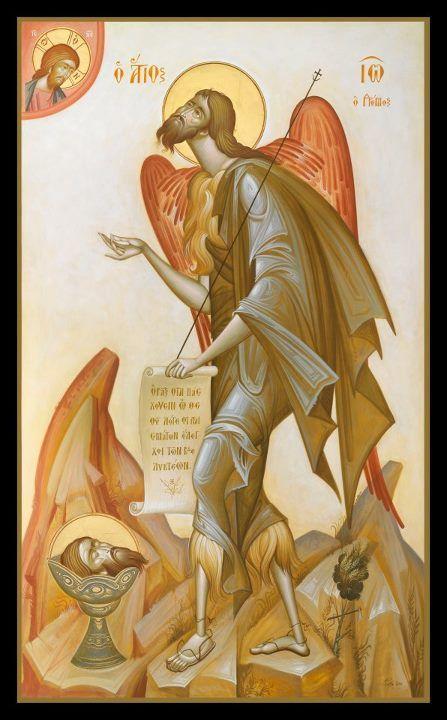 7 Ιανουαρίου γιορτάζουμε τον Ιωάννη Βαπτιστή και Πρόδρομο.  (Η βάπτιση του βαπτιστή και ο πρόδρομος - Ν. Λυγερός)