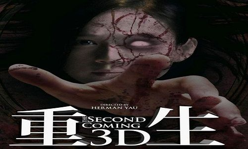The Second Coming (2014) | Nonton Film Gratis
