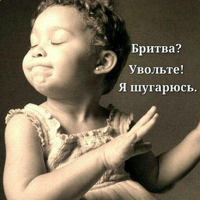 #Шугаринг#шугарингспб#гладкоисладко#депиляция#сахарнаядепиляция#разинавсегда#спапроцедура#sugaringspb#sugaring#onelove#spasugaring#saintpetersburg#russia#beauty#sweet#sugar#master#cosmetology#косметолог#косметологспб#косметик#эстетика#красота#красивыелюди#будькрасивой http://tipsrazzi.com/ipost/1519900989459891571/?code=BUXxeWqhYVz