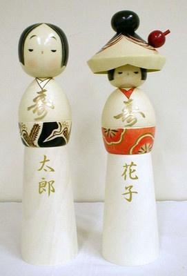 Usaburo Kokeshi Japanese Wooden Doll 114 Celebration Wedding Dolls Large | eBay